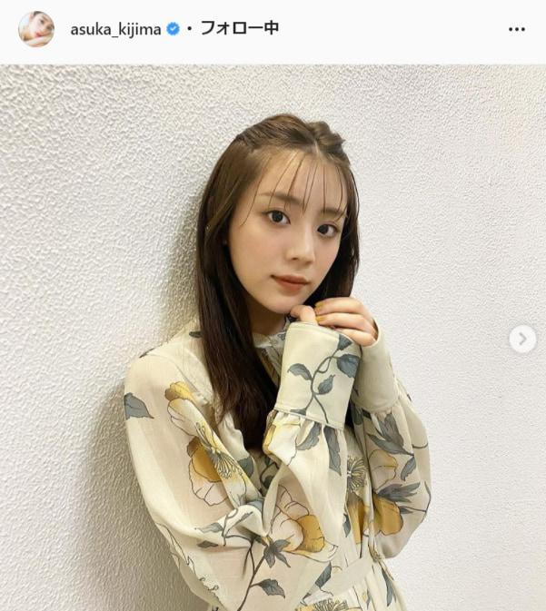 貴島明日香公式Instagram(asuka_kijima)より