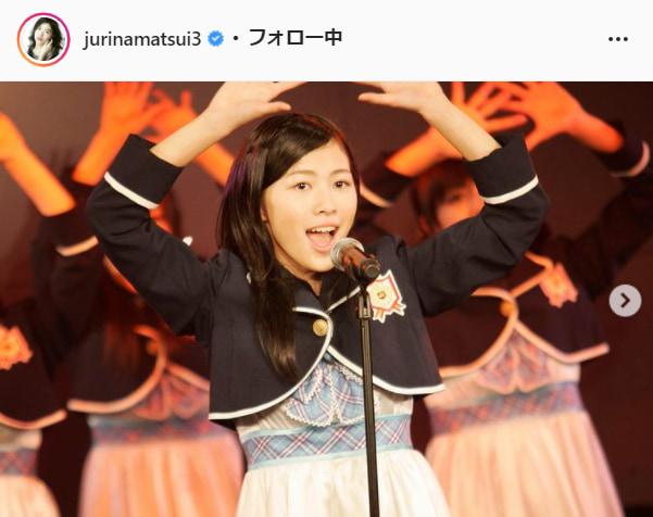松井珠理奈公式Instagram(jurinamatsui3より