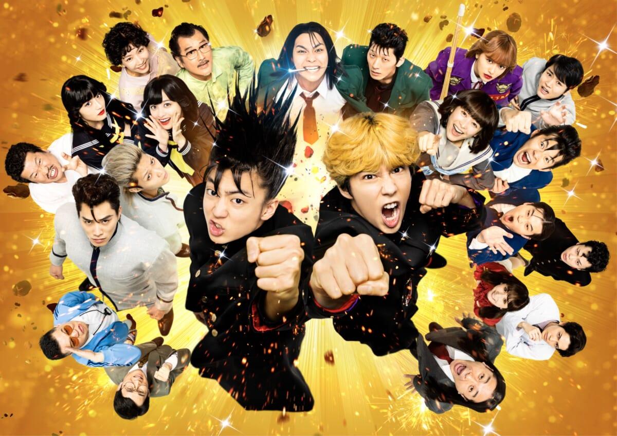 『金曜ロードショー』「今日から俺は!!劇場版」