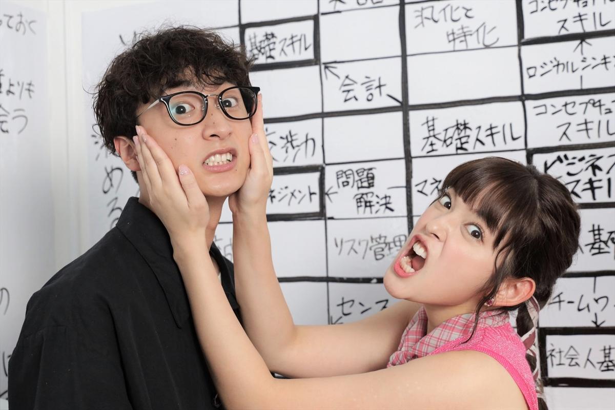 『おしゃ家ソムリエおしゃ子!2』