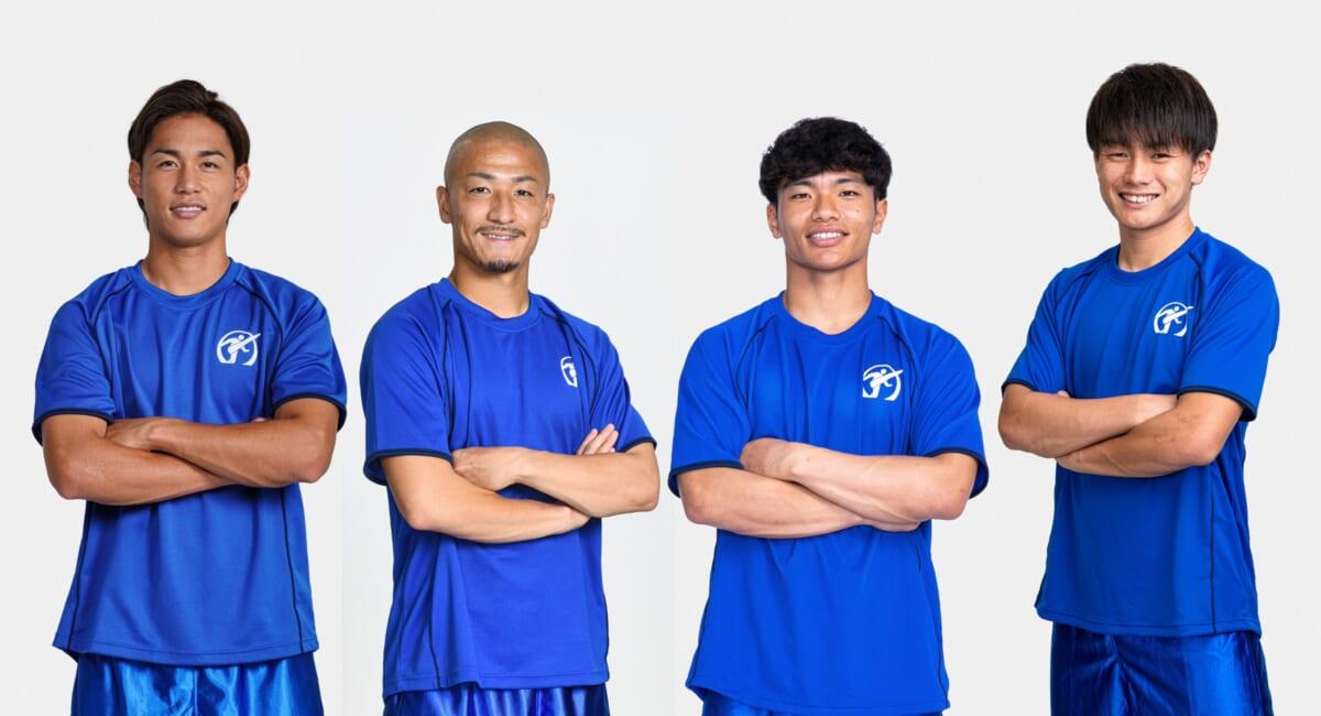 「第100回全国高校サッカー選手権大会」