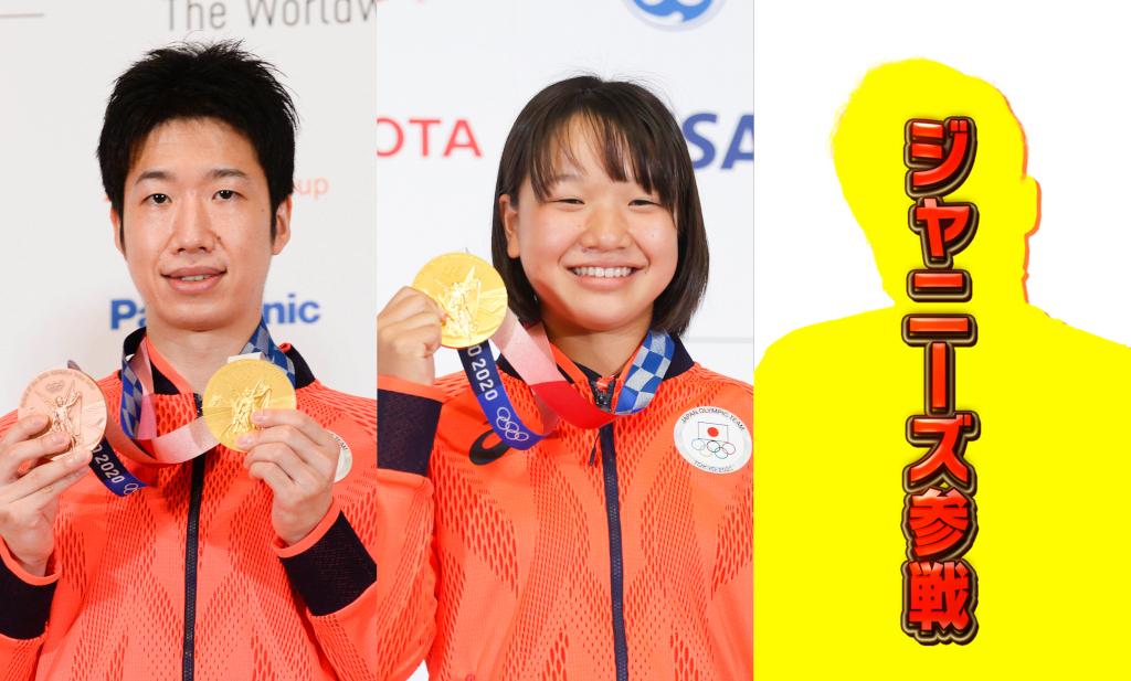左から水谷隼選手(卓球)、西矢椛選手(スケートボード)