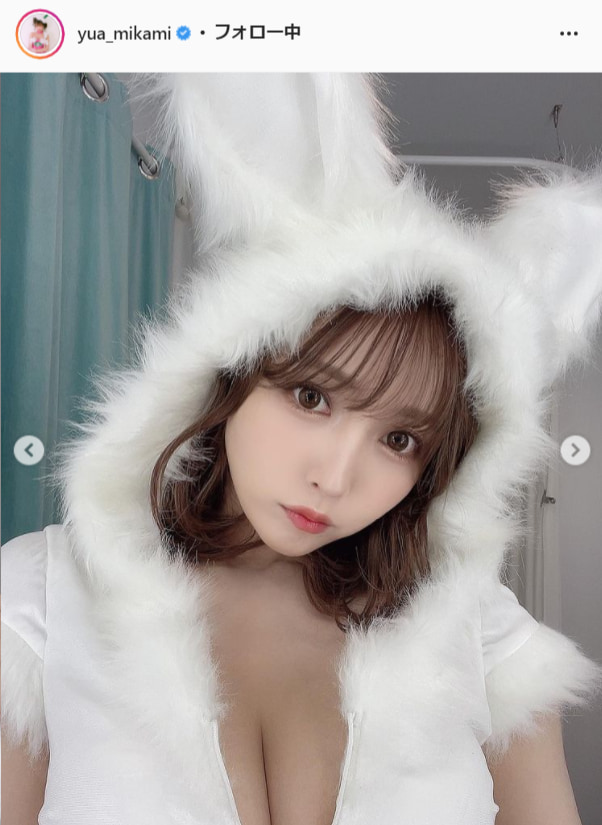 三上悠亜公式Instagram(yua_mikami)より