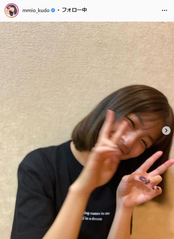 工藤美桜公式Instagram(mmio_kudo)より