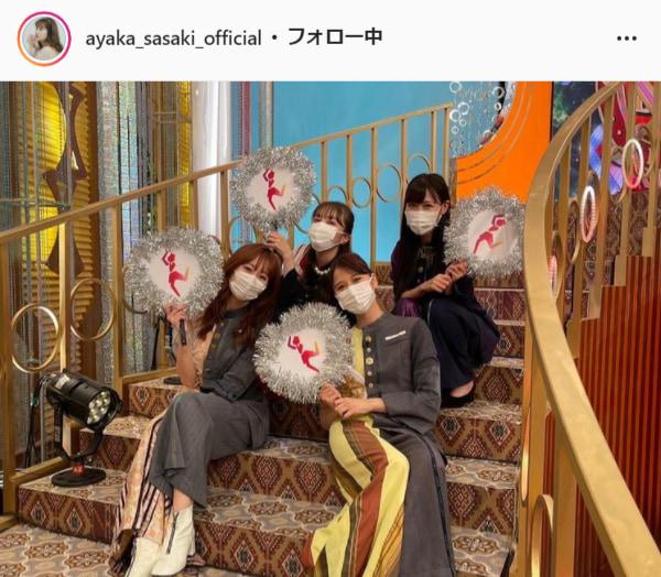 ももいろクローバーZ・佐々木彩夏(ayaka_sasaki_official)より
