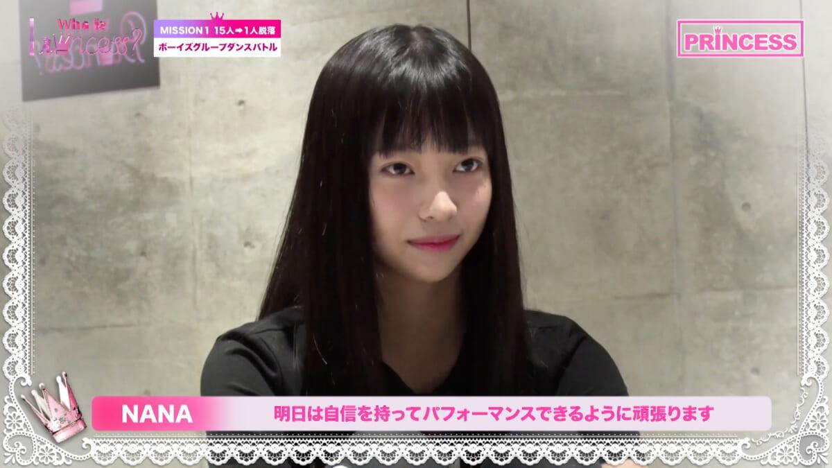 『Who is Princess?-Girls Group Debut Survival Program-』