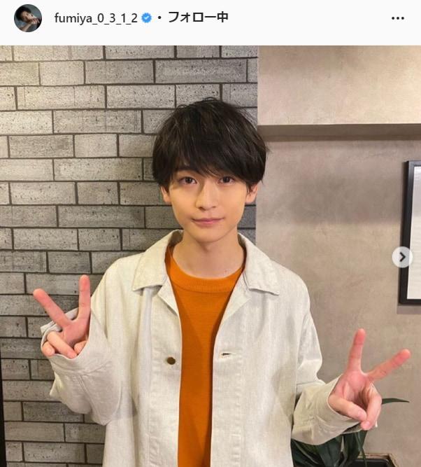 高橋文哉公式Instagram(fumiya_0_3_1_2)より