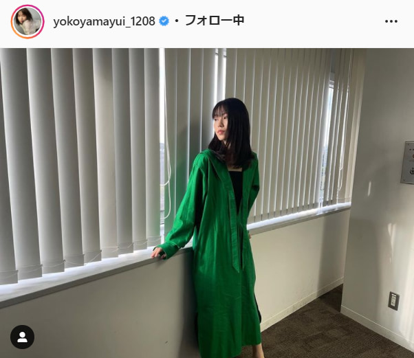 AKB48・横山由依公式Instagram(yokoyamayui_1208)より