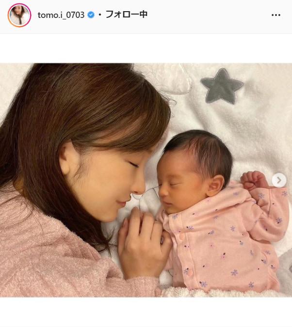 板野友美公式Instagram(tomo.i_0703)より