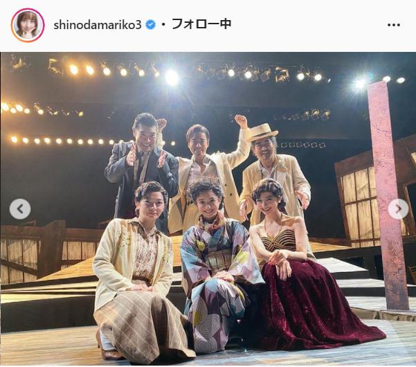 篠田麻里子公式Instagram(shinodamariko3)より