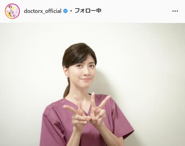 『ドクターX~外科医・大門未知子~』番組公式Instagram(doctorx_official)より