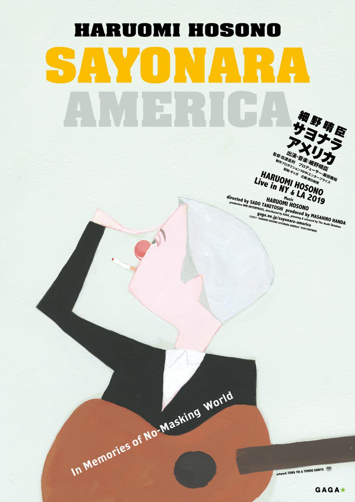 """ポスター(c)2021""""HARUOMI HOSONO SAYONARA AMERICA""""FILM PARTNERS  ARTWORK TOWA TEI & TOMOO GOKITA"""