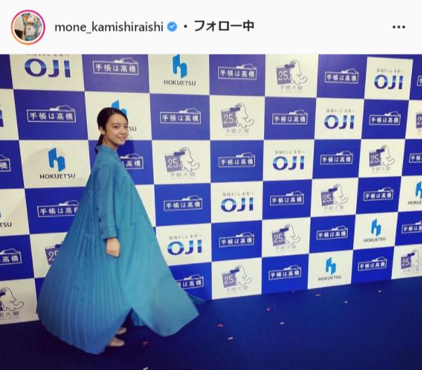 上白石萌音公式Instagram(mone_kamishiraishi)より