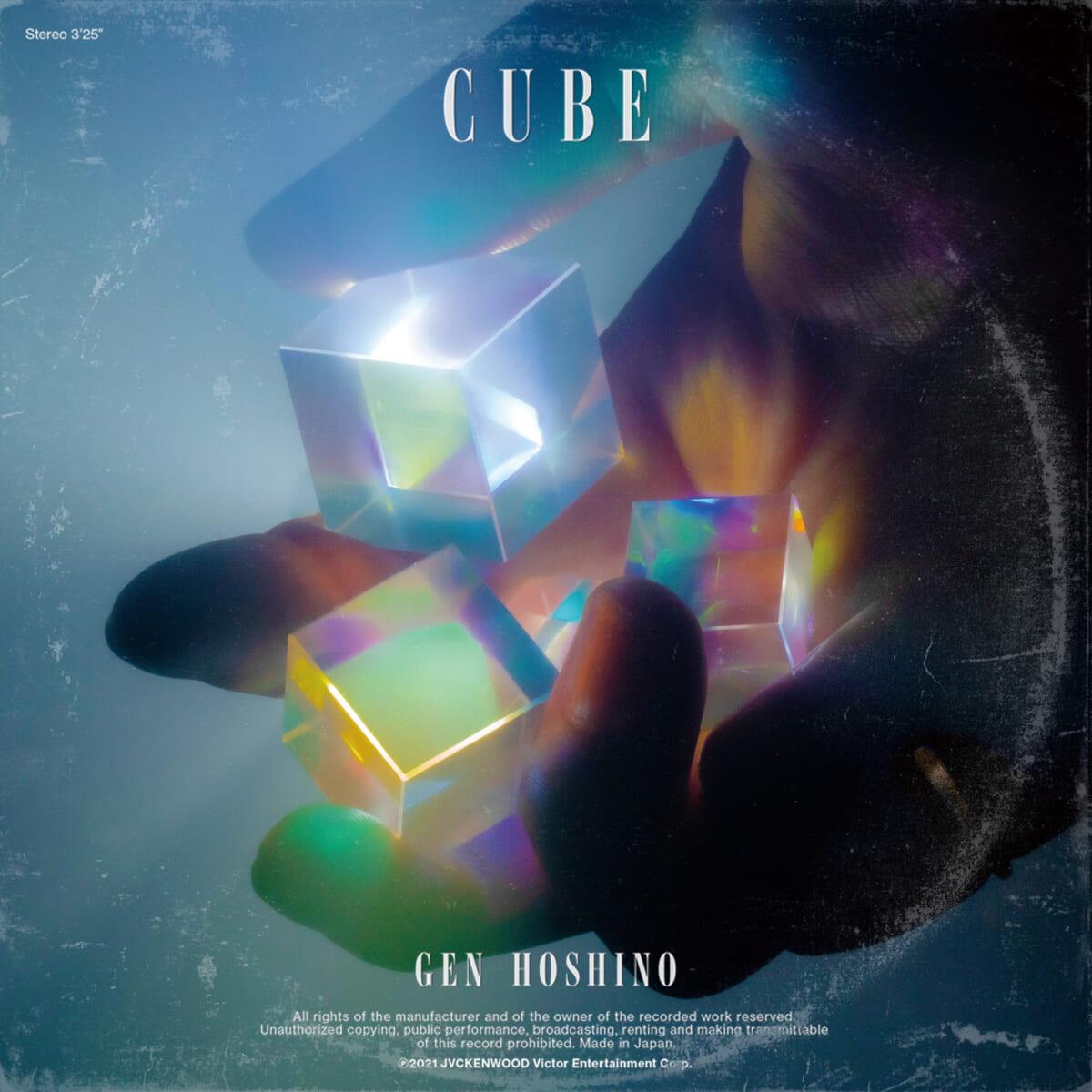 「Cube」配信ジャケット写真