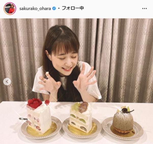 (sakurako_ohara)より