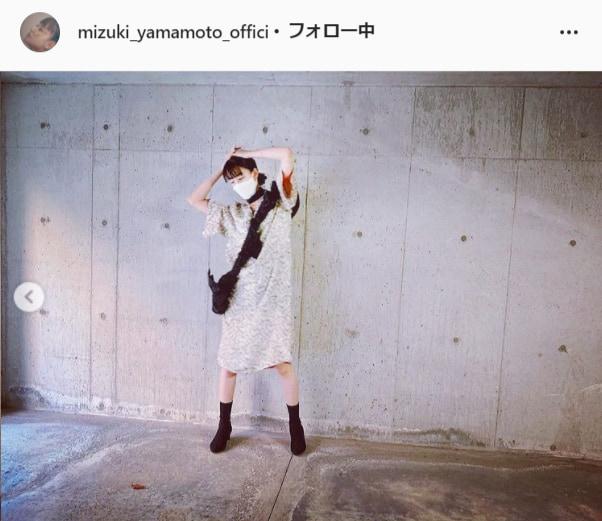 山本美月公式Instagram(mizuki_yamamoto_official)より
