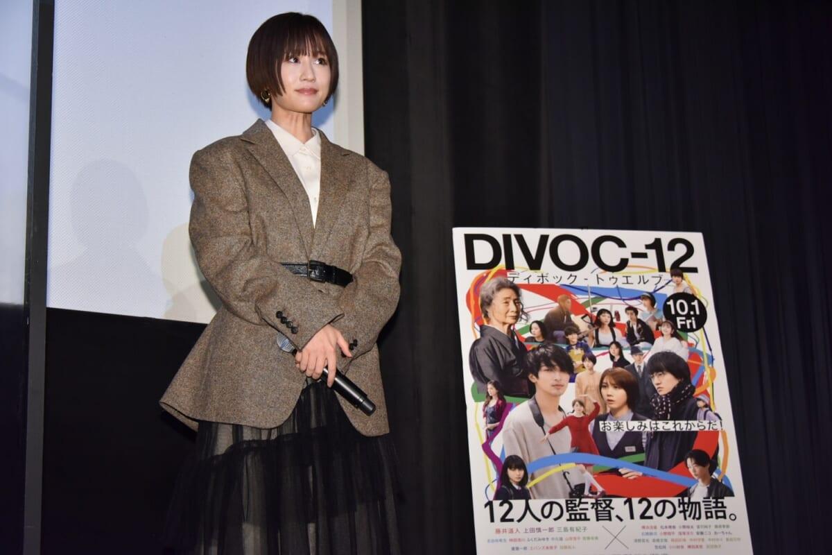 「DIVOC-12」三島監督チーム公開記念舞台あいさつ