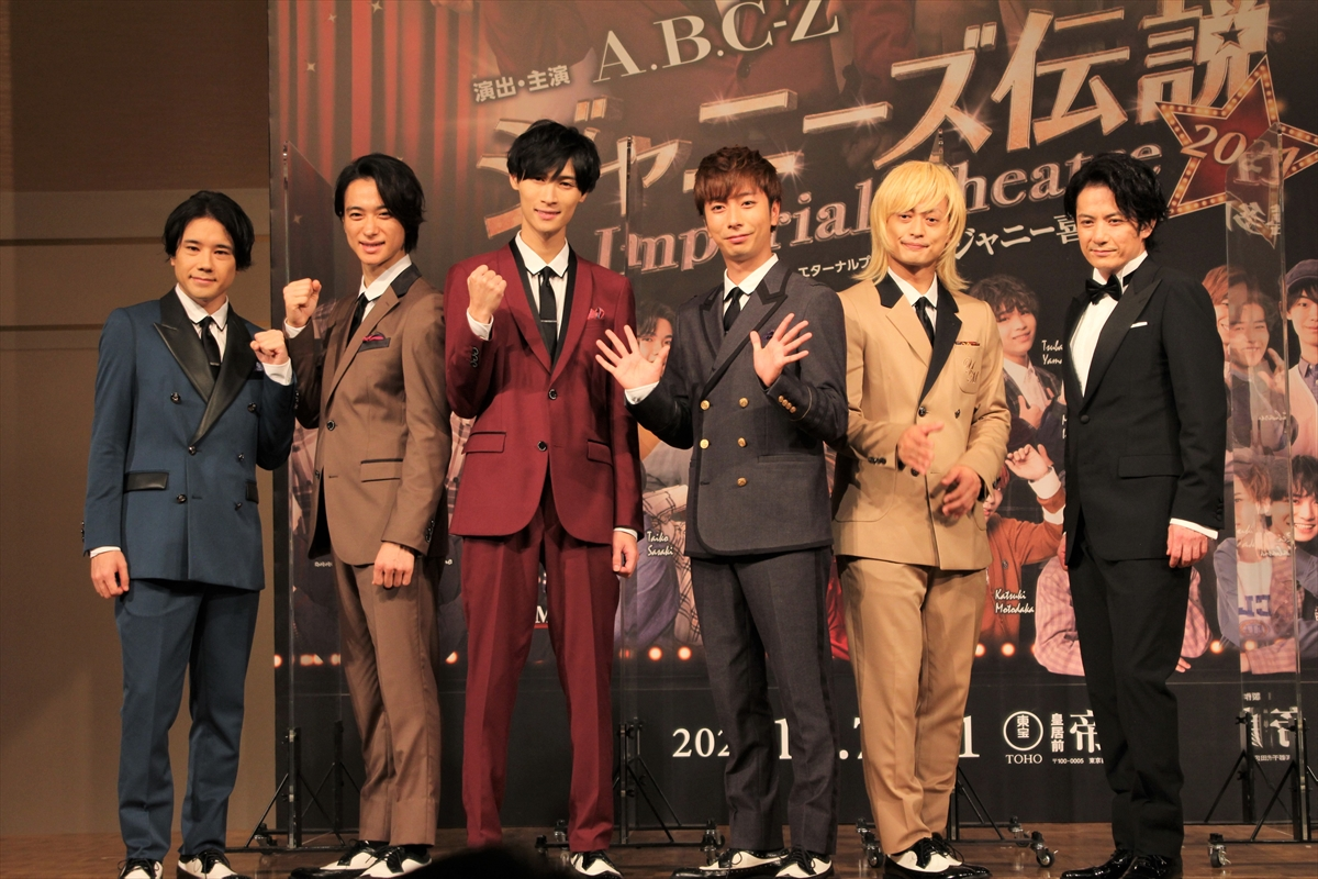 『ABC座 ジャニーズ伝説2021 at Imperial Theatre』制作発表会