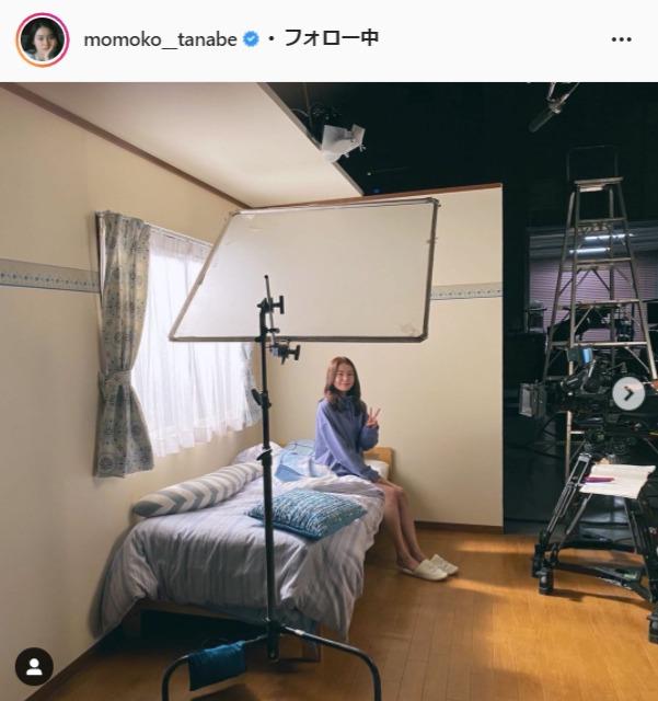 田辺桃子公式Instagram(momoko__tanabe)より
