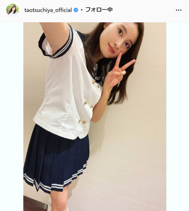 土屋太鳳公式Instagram(taotsuchiya_official)より