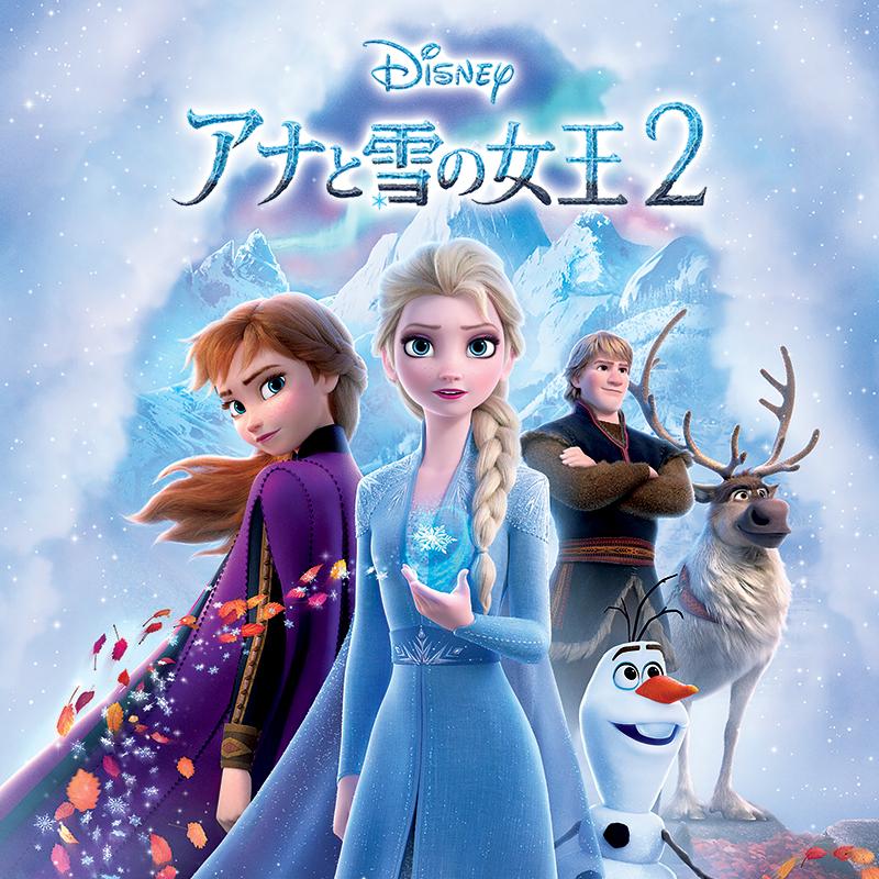 『金曜ロードショー』「アナと雪の女王」