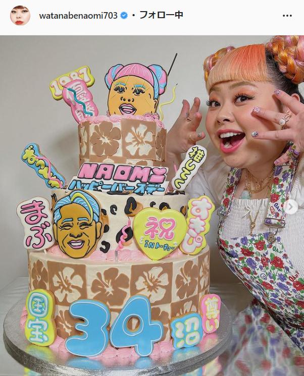 """<span class=""""title"""">渡辺直美、巨大ケーキ写真で34歳の誕生日を報告「34歳も焦らずしっかり駆け抜けて行きたいと思います」</span>"""